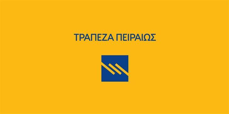 bc5b490c066 Οικονομία, Χρηματιστήριο, Επενδύσεις, Επιχειρήσεις - Euro2day.gr