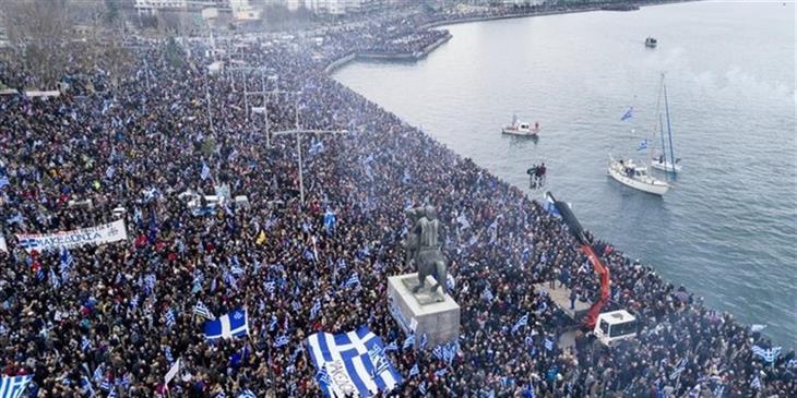 Μαζική συμμετοχή στο συλλαλητήριο για τη Μακεδονία
