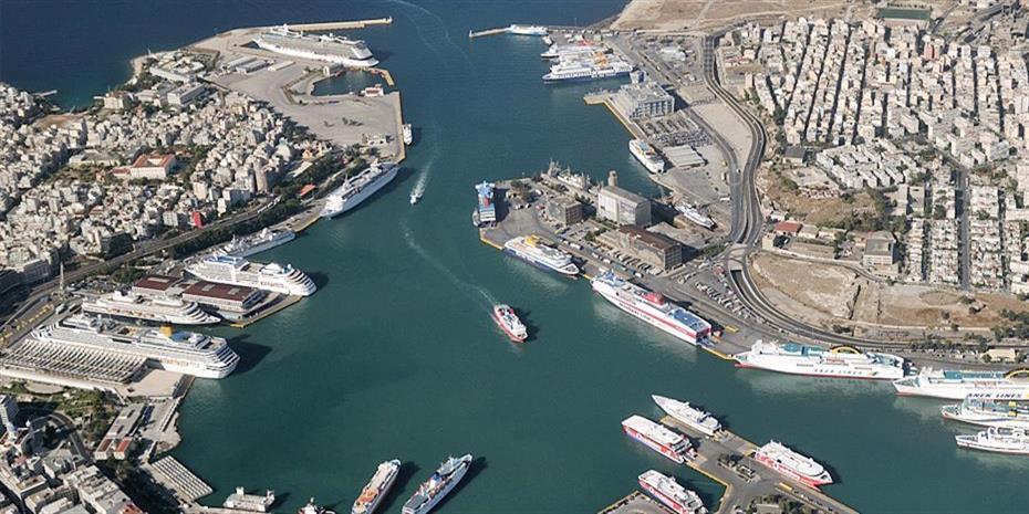 Σύμφωνο Συνεργασίας μεταξύ ΟΛΠ και Περιφέρειας Αττικής- Π.Ε. Πειραιώς και Νήσων