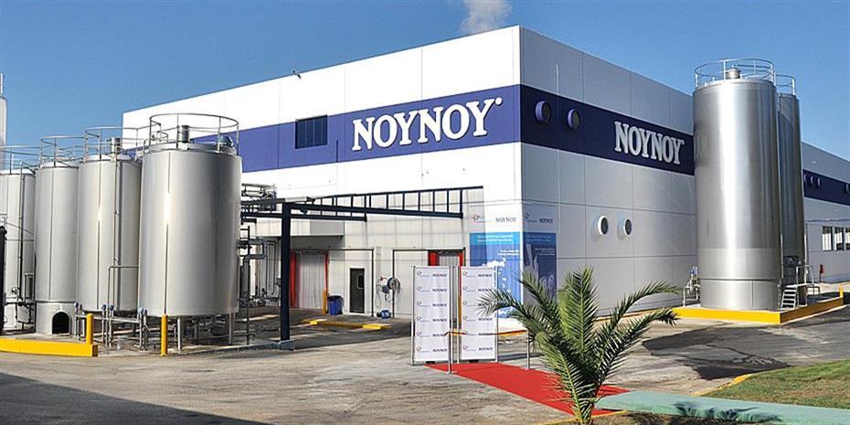 Νέα επένδυση 5 εκατ. στο εργοστάσιο ΝΟΥΝΟΥ στην Πάτρα