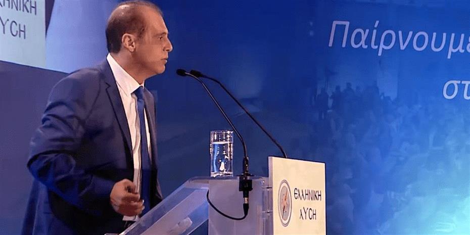 Βελόπουλος: Βασική αρχή του νομοσχεδίου είναι η ανάπτυξη με φτηνή εργασία