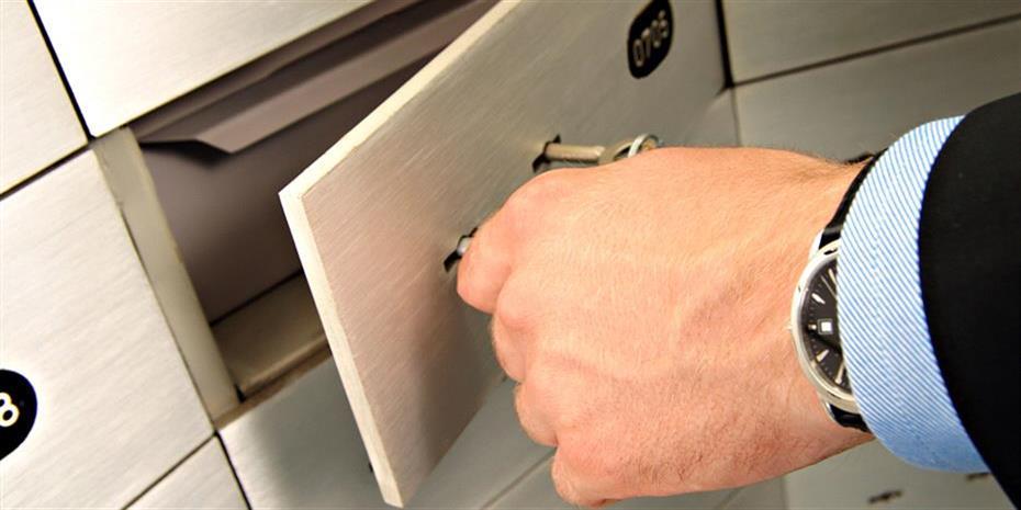 Τράπεζες: Αρχισε «ξεσκόνισμα» στους υποψήφιους του ν. Κατσέλη