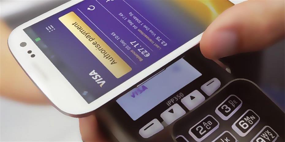 Πού χωλαίνουν οι ελληνικές τράπεζες στις ψηφιακές υπηρεσίες