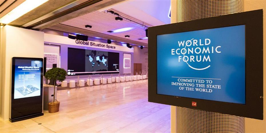 Αναβάλλεται για το 2022 το Παγκόσμιο Οικονομικό Φόρουμ