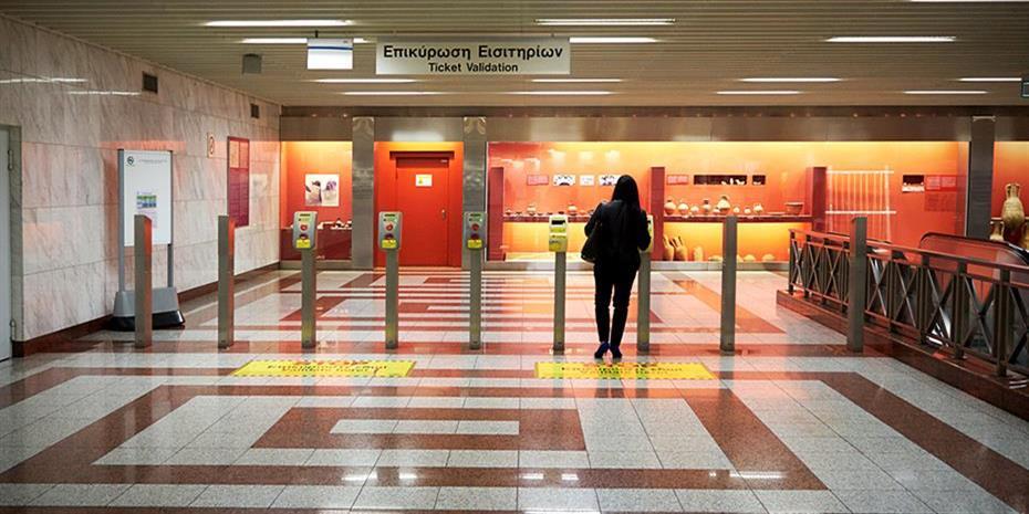 Στις 5 Φλεβάρη οι δεσμευτικές προσφορές για τη γραμμή 4 του μετρό Αθήνας