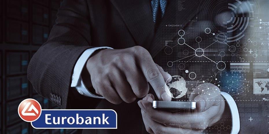 Όλη η αρχιτεκτονική του νέου ομίλου Eurobank
