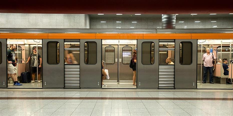 Μετρό-Γραμμή 4: H κοινοπραξία της ΑΒΑΞ έκανε την καλύτερη προσφορά