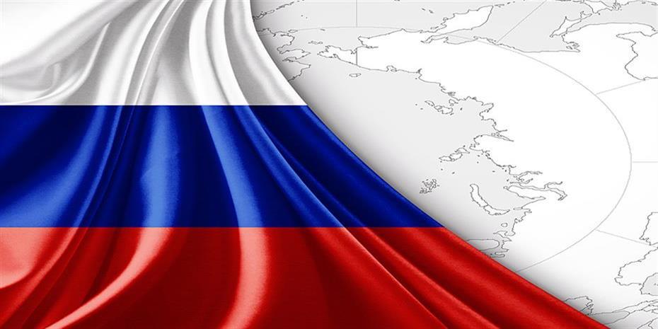 Ρωσία: Θλιβερά νέα η αποχώρηση των ΗΠΑ από την Unesco