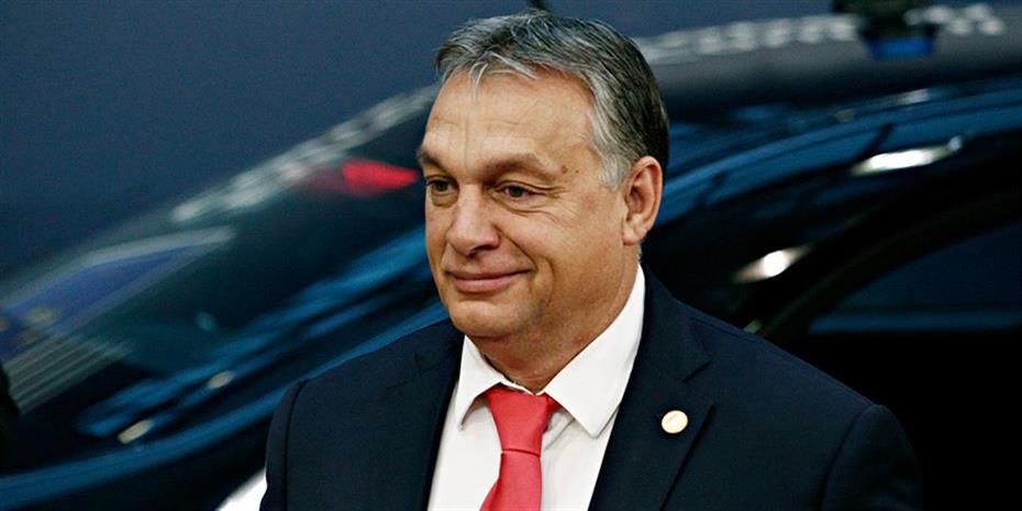Ουγγαρία: Κόστος 470 εκατ. ευρώ για το πακέτο παροχών στους πολύτεκνους