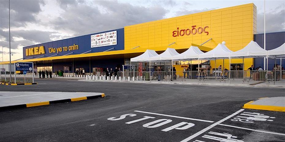 Ανοίγει κατάστημα ΙΚΕΑ στο κέντρο του Πειραιά