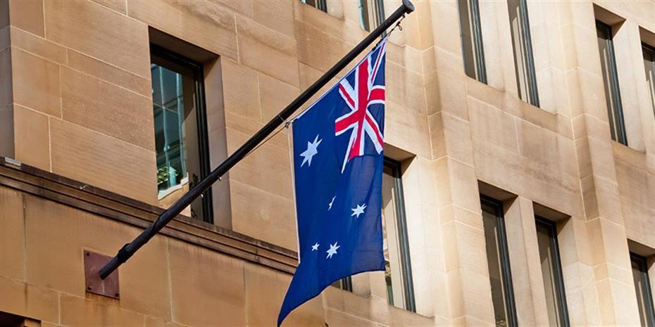 Η κεντρική τράπεζα Αυστραλίας μείωσε τα επιτόκια