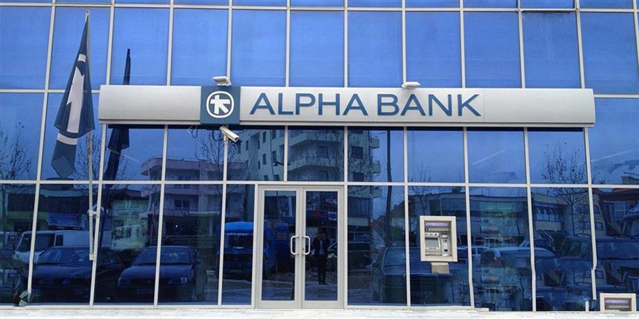 Στον «Financial Times Stock Exchange4Good Emerging Index» η Alpha Bank