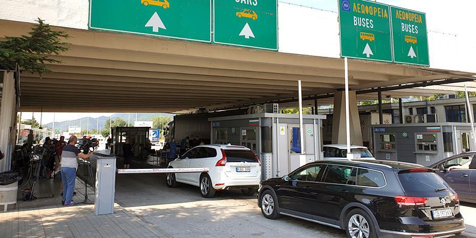 Ουρές στα σύνορα σε Προμαχώνα-Νυμφαία