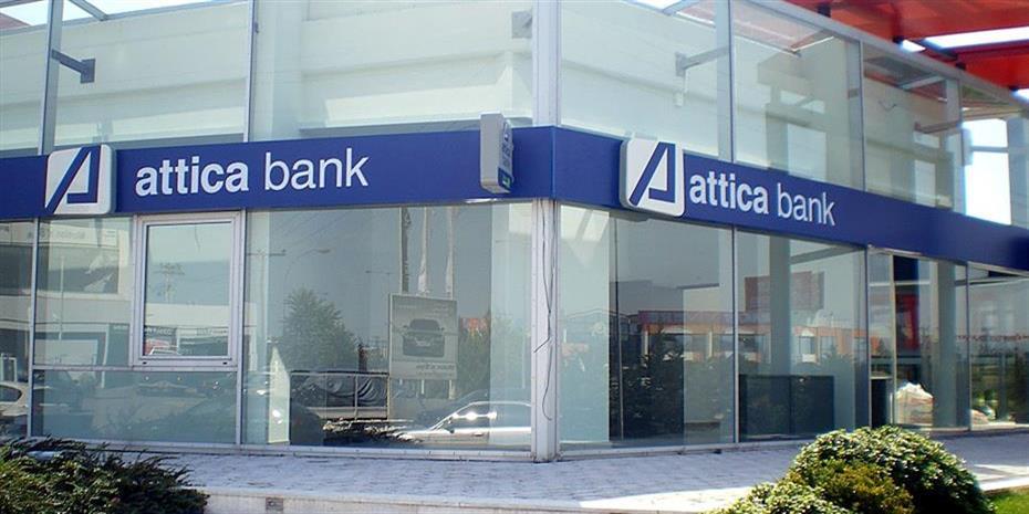 Τράπεζα Αττικής: Ενα deal διάσωσης για… αντιγραφή!