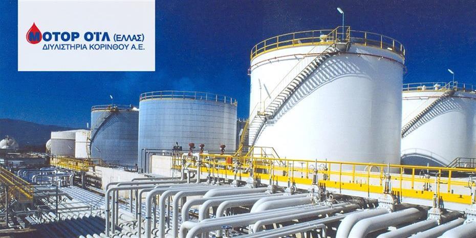 Motor Oil: Ρεκόρ εξαγωγών και χαμηλές δανειακές υποχρεώσεις