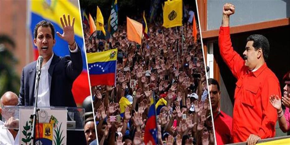 Βενεζουέλα: Στους δρόμους οι οπαδοί της αντιπολίτευσης
