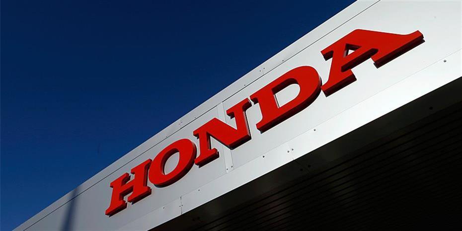 Honda Motor: Πτώση 6,7% στα καθαρά κέρδη το β' τρίμηνο χρήσης