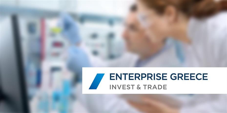 Enterprise Greece: Webinar για εξαγωγές στη Βραζιλία