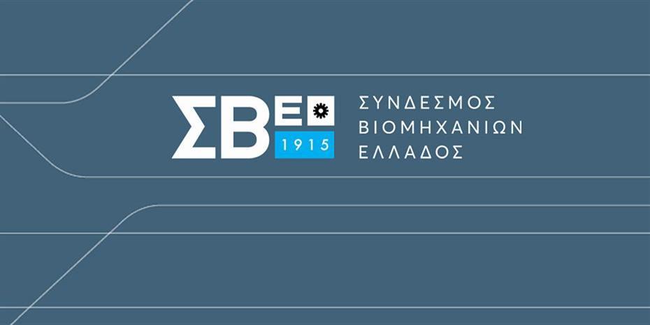 ΣΒΕ: Καταστράφηκε η παραγωγή φρούτων στην Κ. Μακεδονία