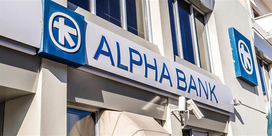 Alpha Bank: Περιθώριο ανόδου σχεδόν 40% βλέπει η Eurobank Equities