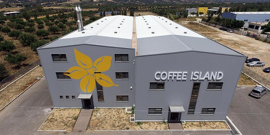 Συνεργασία με τη Σκλαβενίτης ξεκινά η Coffee Island