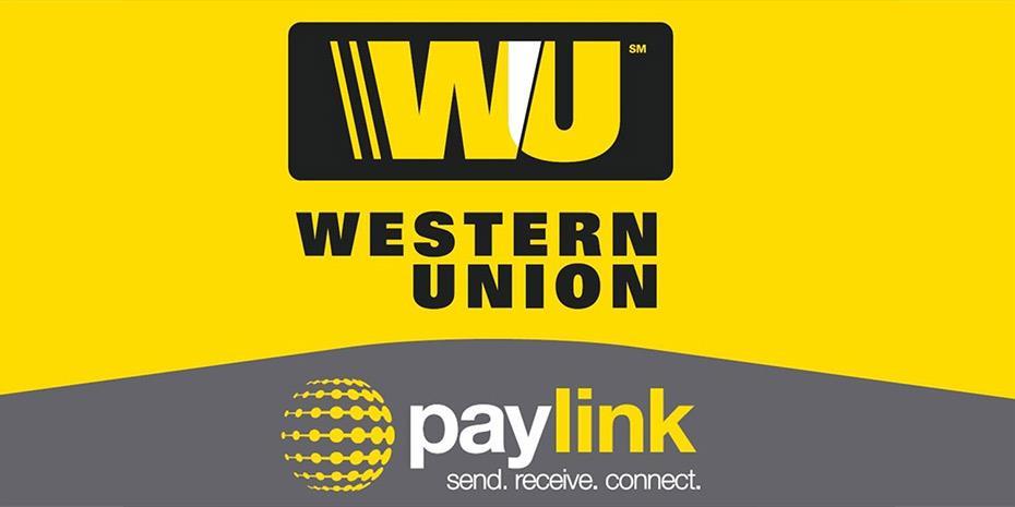 Η Western Union επαναφέρει τις υπηρεσίες μεταφοράς χρημάτων στο Αφγανιστάν