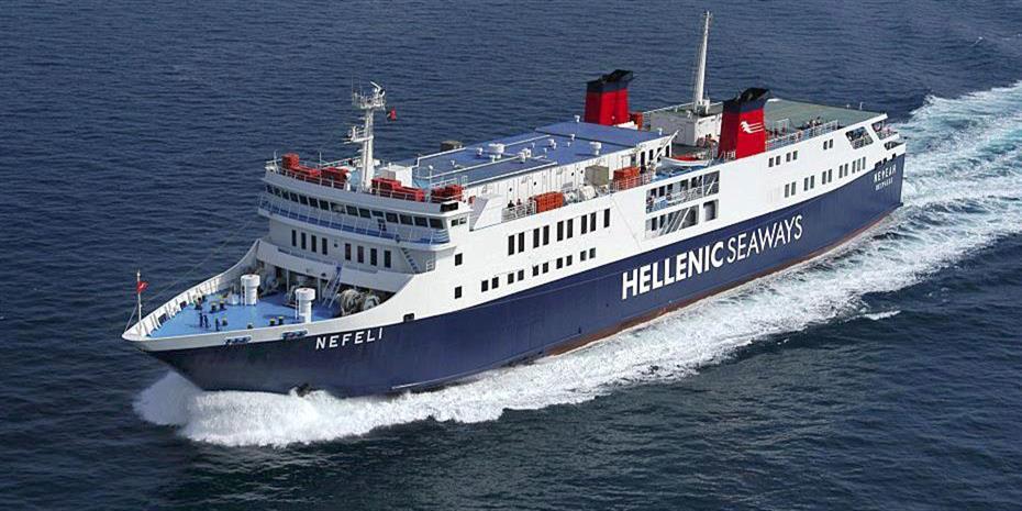 Ποιοι κατέθεσαν δεσμευτικές προσφορές για το 40,4% της Hellenic Seaways