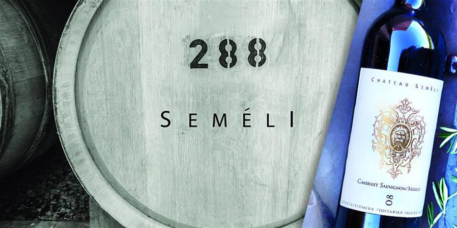 Ενισχύει τις εξαγωγές του το Κτήμα Semeli