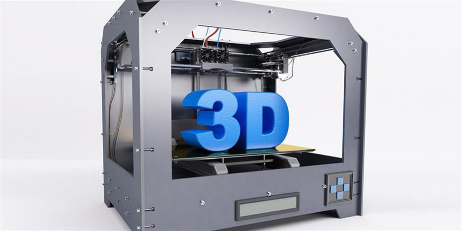 Συγκρατημένη η Moody's για τις προοπτικές της 3D εκτύπωσης