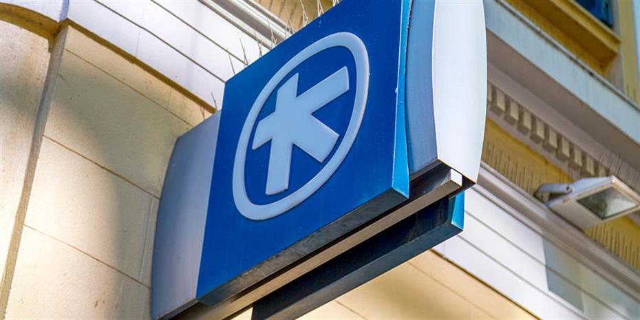 Fitch: Στο CCC+ η αξιολόγηση της Alpha Bank
