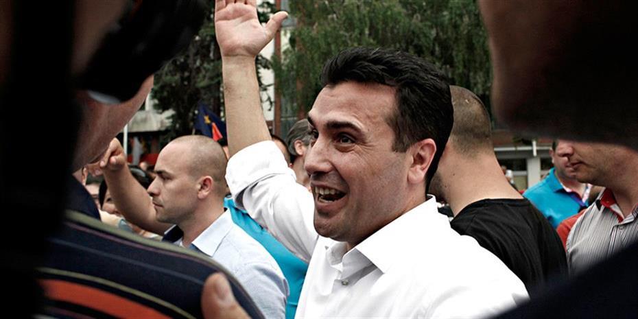 Ζόραν Ζάεφ: Ζήτω η Δημοκρατία της Βόρειας Μακεδονίας