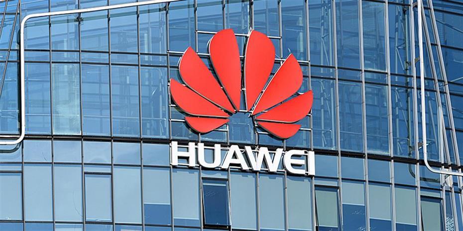625c0206c2c4 Γερμανία  Ξεκίνησε η δημοπρασία για την κατασκευή του δικτύου 5G