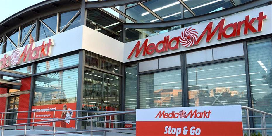 Στη Ρόδο το 13ο κατάστημα της αλυσίδας MediaMarkt