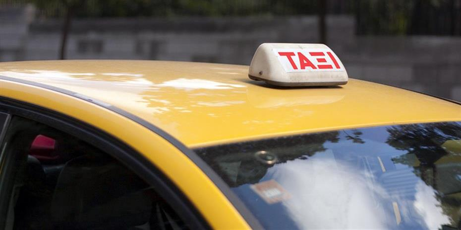 Πληρωμή με κάρτα σε όλα τα ταξί ζητούν οι «θεσμοί»