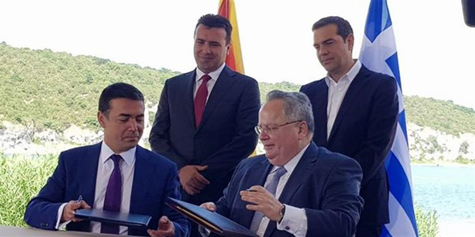 Handelsblatt: Οικονομικά οφέλη από τη Συμφωνία των Πρεσπών