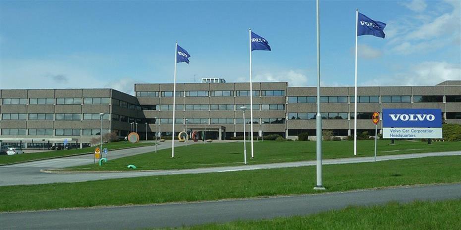 Volvo: Πτώση 14% στα κέρδη παρά την εντυπωσιακή άνοδο πωλήσεων