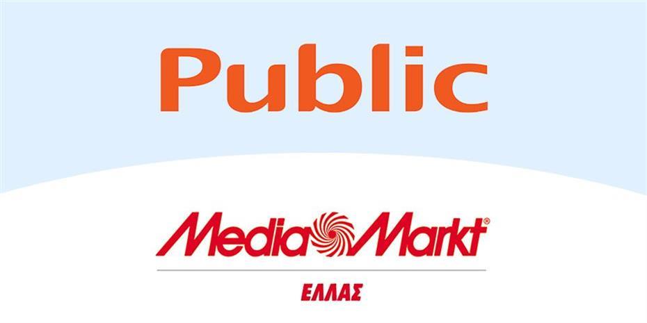 Στον όμιλο Olympia του Π. Γερμανού ο έλεγχος της Media Markt στην Ελλάδα