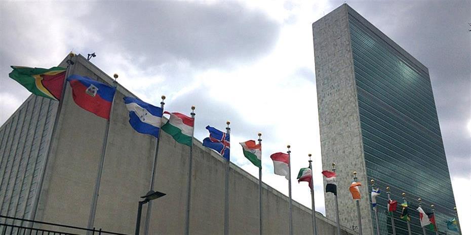 ΟΗΕ: Στερούνται την ελευθερία τους 7 εκατομμύρια παιδιά