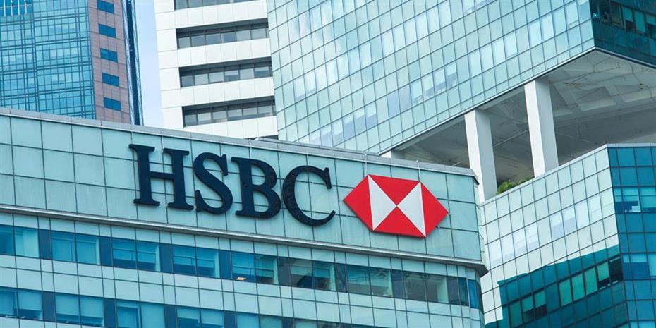 Ψήφος εμπιστοσύνης στο Χρηματιστήριο από την HSBC
