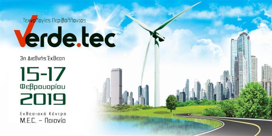 Στις 15 – 17 Φεβρουαρίου η 3η διεθνής έκθεση Verde Tec 2019