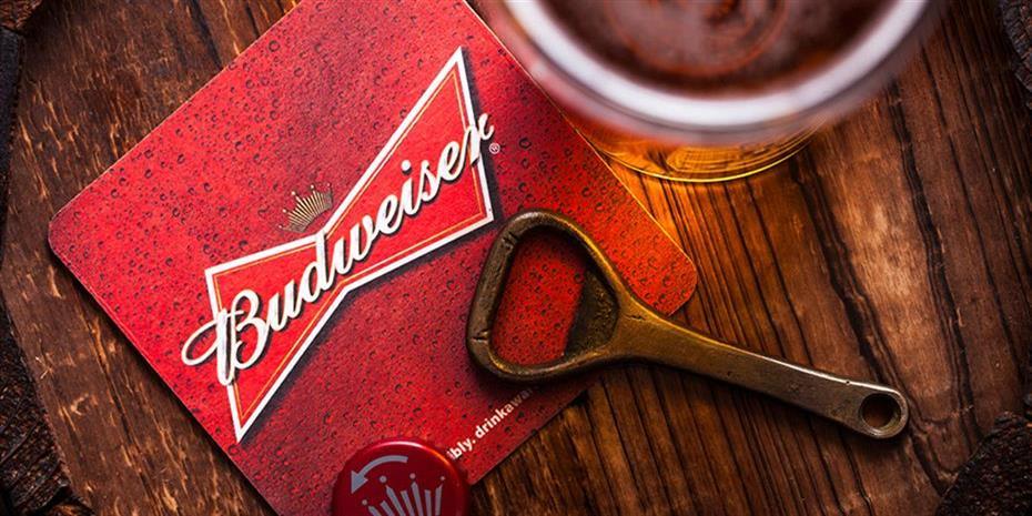 H Budweiser πρόκειται να κερδίσει την Uber, καθώς γίνεται η μεγαλύτερη IPO για το 2019