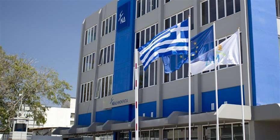 ΝΔ κατά των διορισμών Ρ. Αντωνοπούλου και Ζουράρι