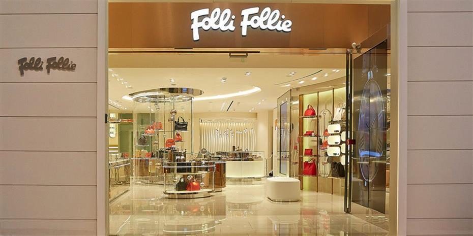 Folli Follie: Απειλούν με πτώχευση οι ομολογιούχοι