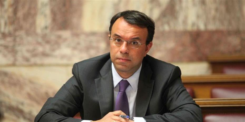 Τροπολογία για άμεση διανομή 865 εκατ. ευρώ από ΝΔ