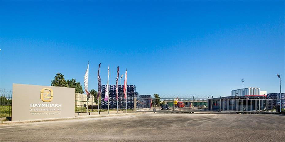 Η Ολυμπιακή Ζυθοποιία παρουσίασε την Νέα Φιάλη της Carlsberg