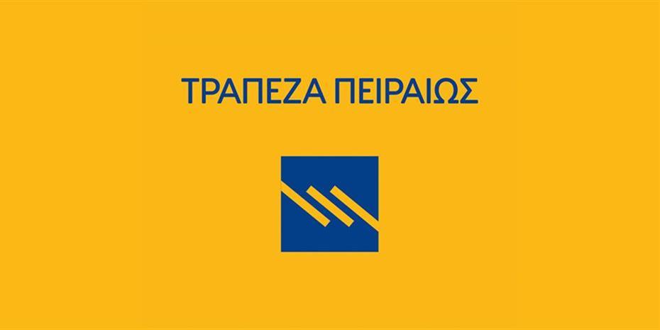 Τρ. Πειραιώς: Αγορά ομολoγιών ονομαστικού ποσού €100.000 από τον Χρ. Μεγάλου