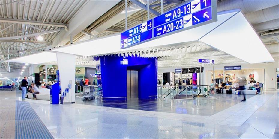 Ρεκόρ κίνησης στο «Ελ. Βενιζέλος» με 24 εκατ. επιβάτες το 2018