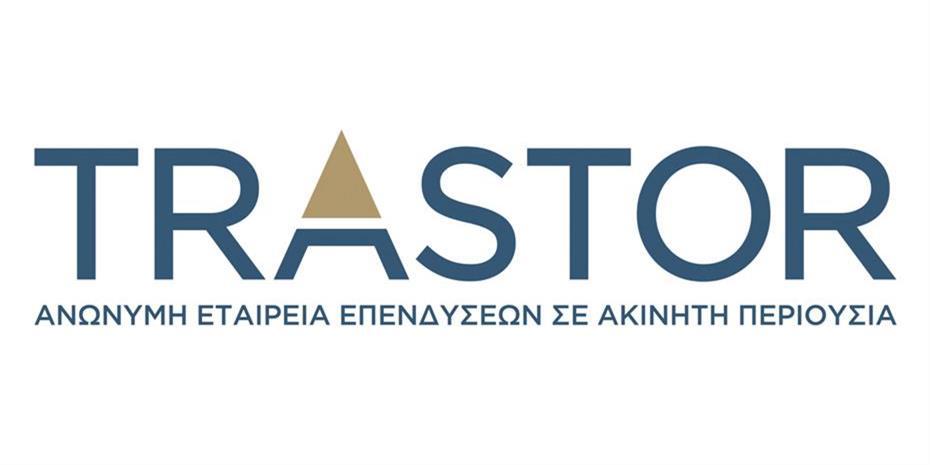 Trastor: Στα €301,6 εκατ. η αποτίμηση των 65 επενδυτικών ακινήτων