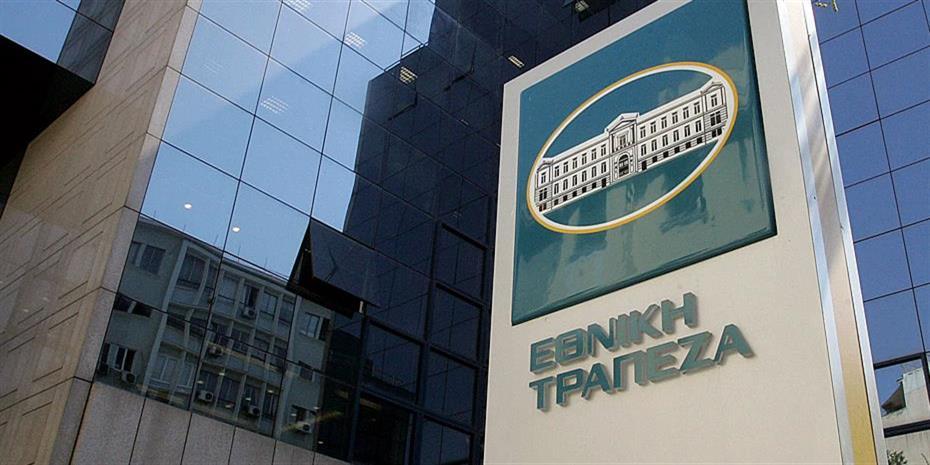 Εθνική Τράπεζα: Κέρδη 975 εκατ. από ανταλλαγές ομολόγων με ΟΔΔΗΧ