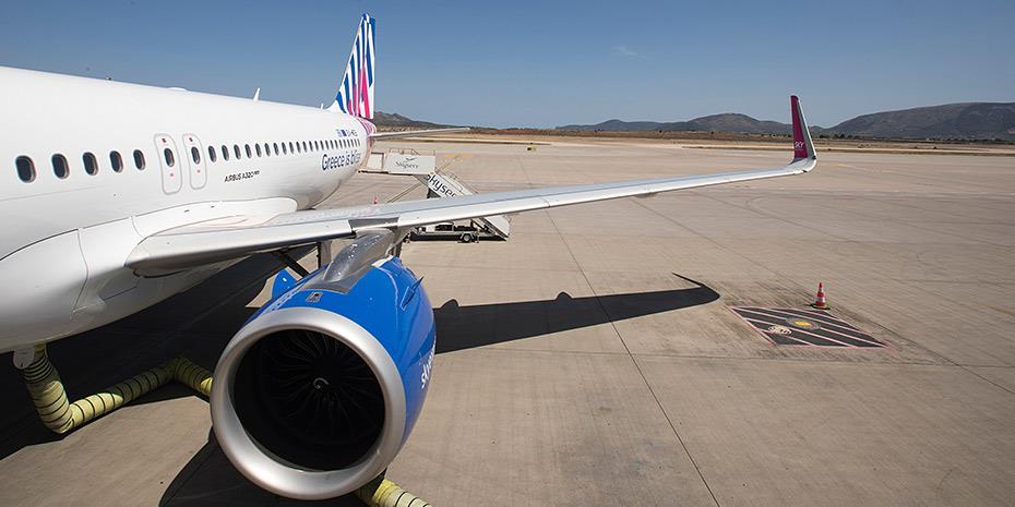 Η Sky express ξεκινά και απευθείας πτήσεις εξωτερικού από Θεσσαλονίκη